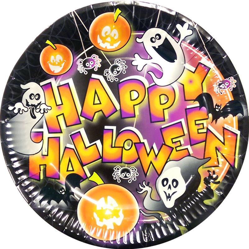 Happy Halloween Tallrikar