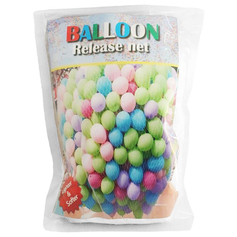 Ballongnät Nersläpp Stor
