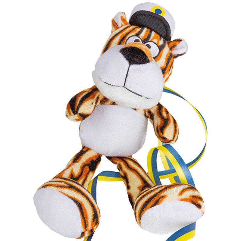 Student Gosedjur Tiger